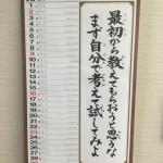 小林茂商店カレンダー4月