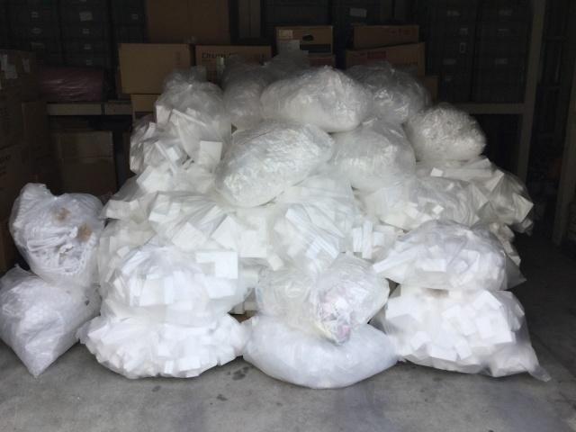廃プラスチック類