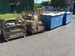 廃棄物引き取り前