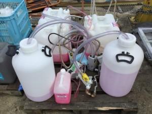 引取り前 洗浄剤